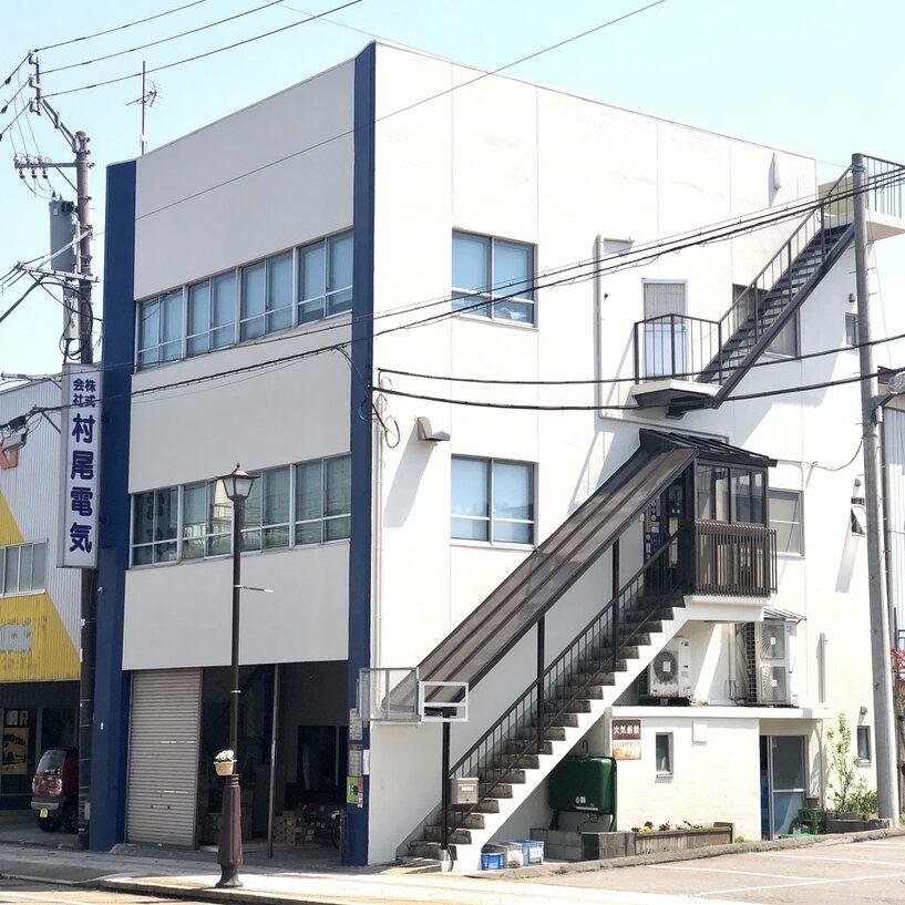 村尾電気株式会社