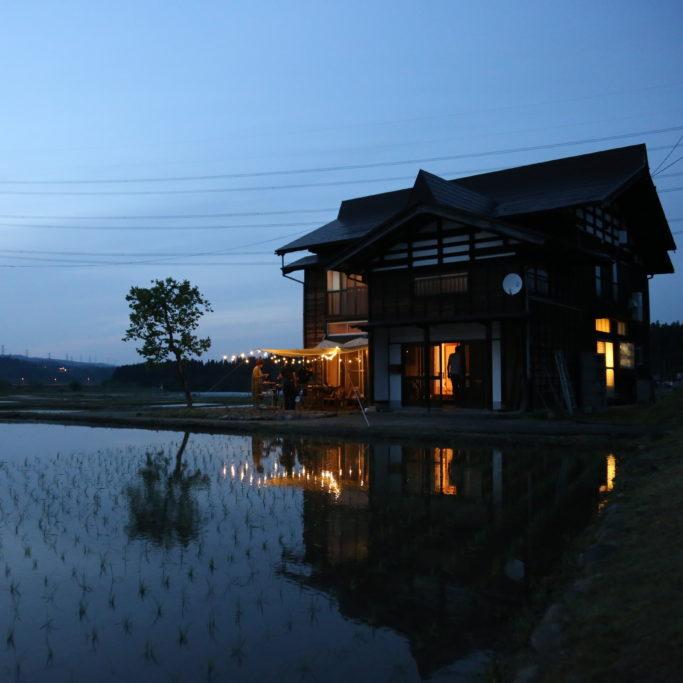 株式会社 HOME away from HOME Niigata